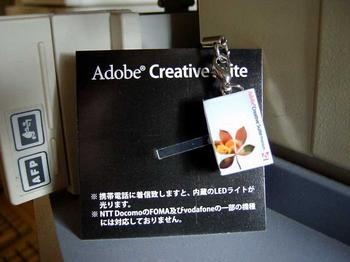 photobox/adobe-omiyage